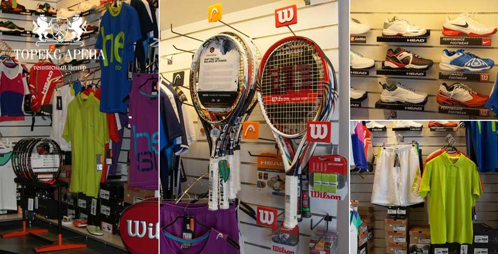 Магазин спортивных принадлежностей